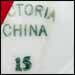Victoria China, one of Carr's trade names.
